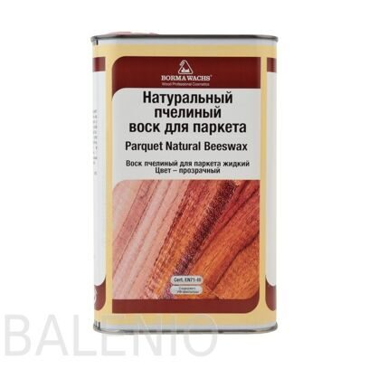 Воск для паркета BEESWAX FOR PARQUET (1 л)